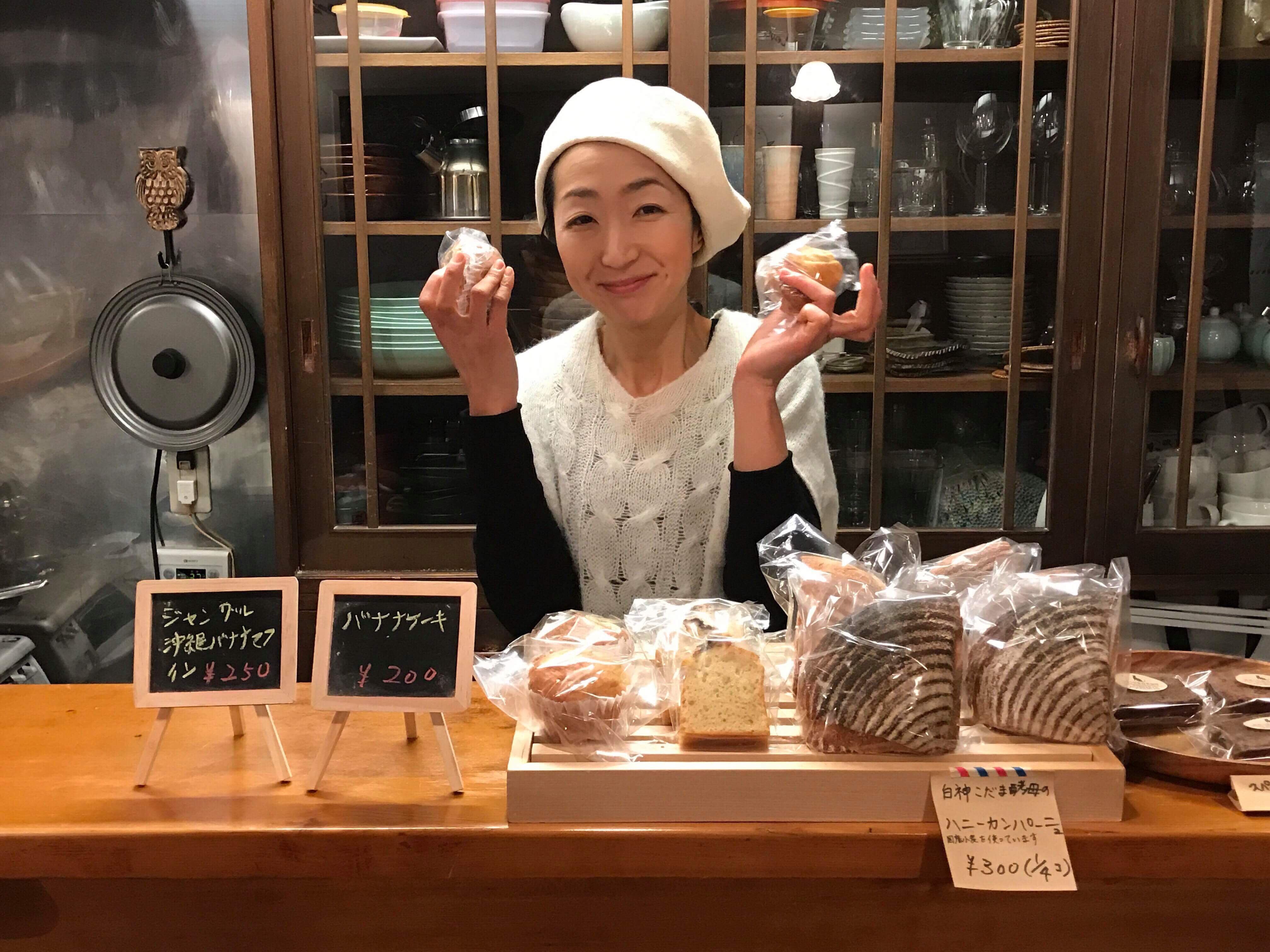 旅する発酵料理家の発酵CHANNEL 作りました!